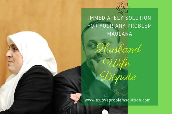Husband Wife Dispute Solution